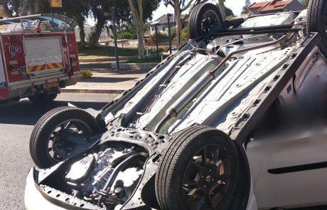נהג רכב נפצע קל בהתהפכות רכבו סמוך לצומת סירקין